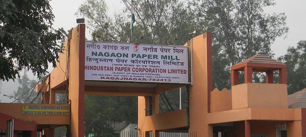 Eviction Notice Issued To Nagaon and Cachar Paper Mill Employees